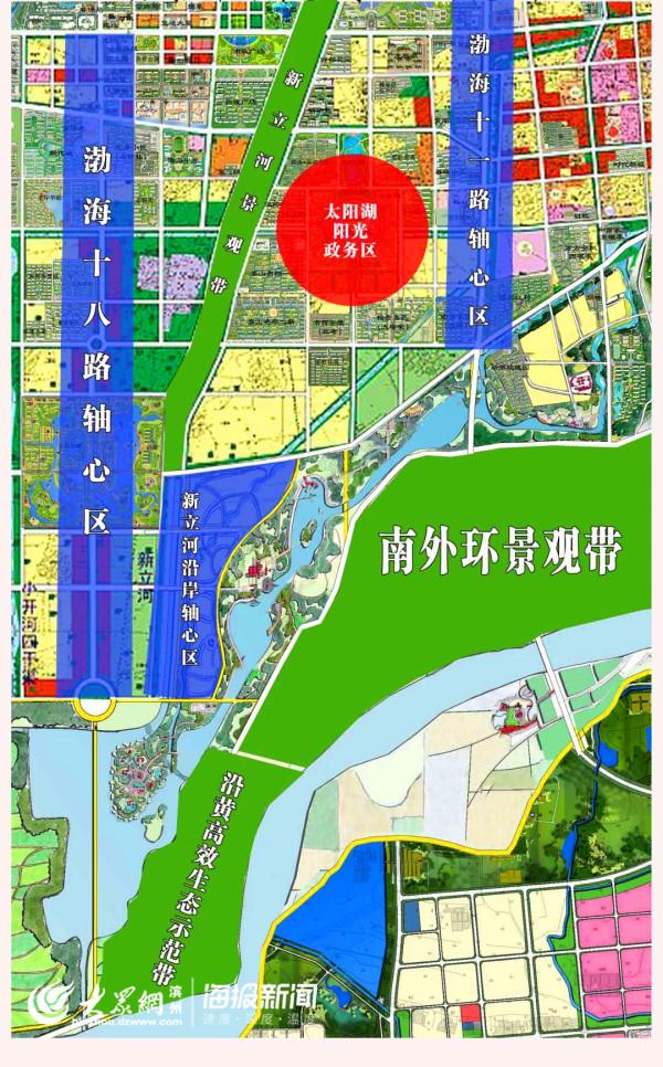 滨城区市西街道新落户9个项目 总投资34.96亿元