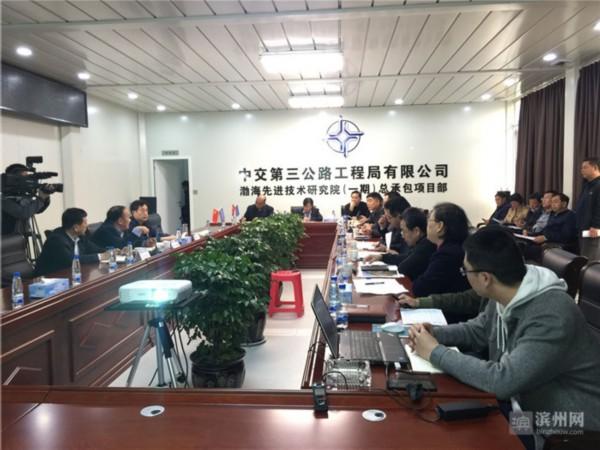 宇向东现场调度渤海先进技术研究院项目建设情况