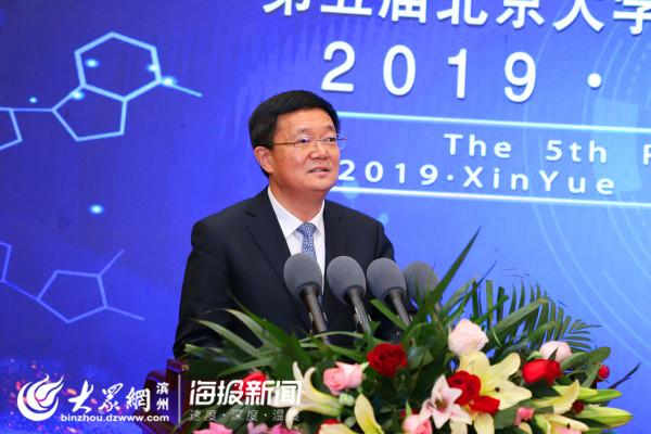 国际顶尖睡眠医学专家齐聚滨州 共话健康睡眠