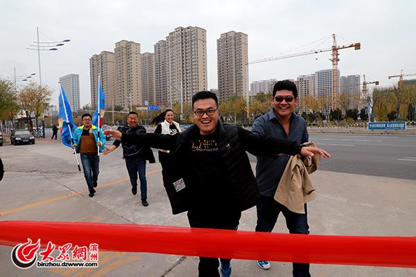 """共话媒体友谊 """"责任媒体 加油滨州""""健步走活动成功举办"""