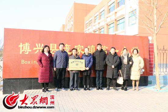 扩大中华传统文化故事会在校园传播的影响力和传播力