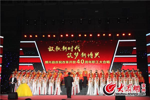 陈户镇合唱代表队演唱《走向复兴》