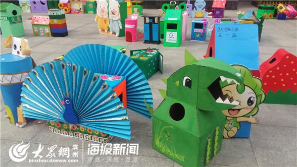 学生手工制作的创意垃圾箱