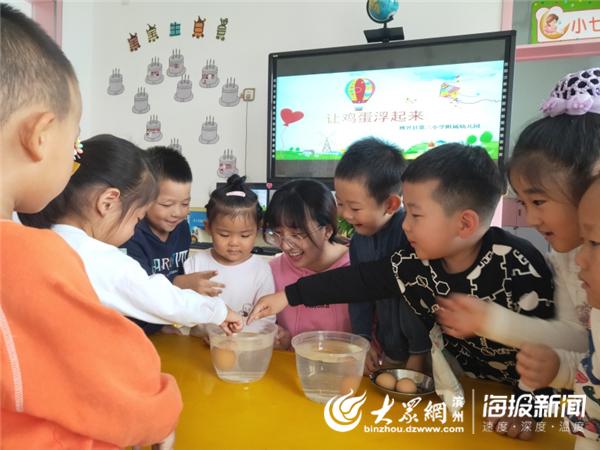 """博兴三小幼儿园开展""""科学小实验""""探究活动"""