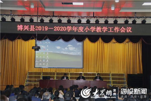 http://www.jiaokaotong.cn/zhongxiaoxue/239970.html