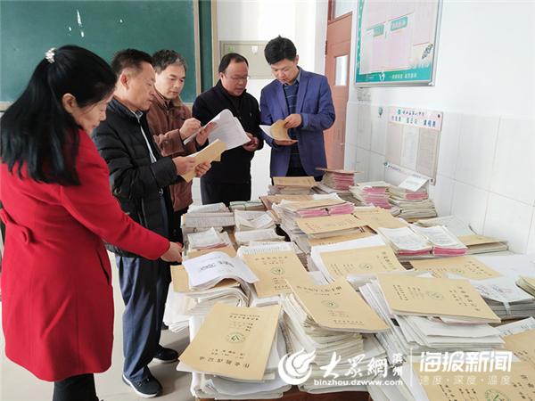 http://www.weixinrensheng.com/jiaoyu/939012.html
