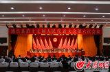 博兴县第十七届人大六次会议胜利闭幕