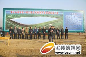 /2014滨州水利大事记确定为全国水生态文明城市
