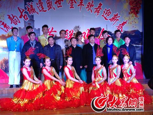 """/省妇联""""第一书记""""举办古城镇2015年春节联欢会"""