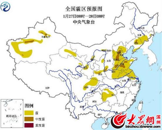 沾化县天气预报_滨州气温持续回升 周末又将迎来降温天气_滨州新闻_滨州大众网