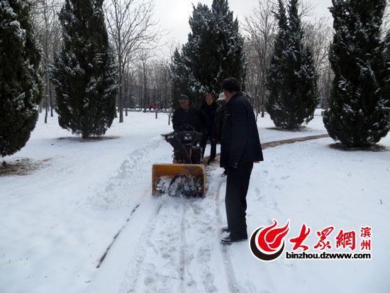 滨州园林处清理景区广场积雪 确保游人正常游园