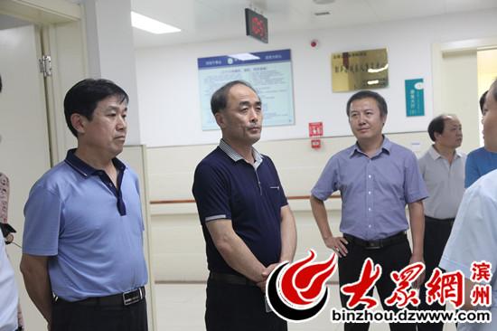 市卫生计生委到邹平县医院督导评估