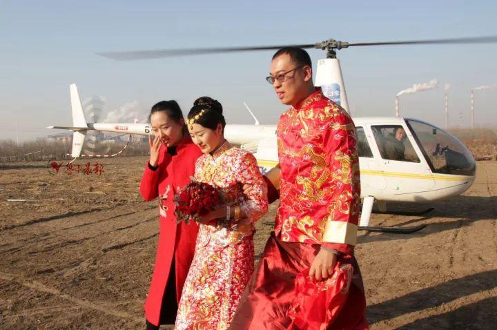 厉害了!滨州一姑娘出嫁竟然用直升机!
