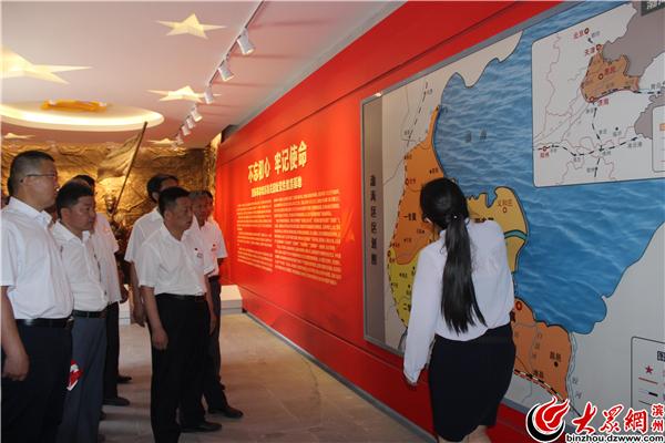 滨州渤海职业技术学校