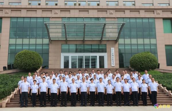 国家税务总局滨州市税务局 今日正式挂牌