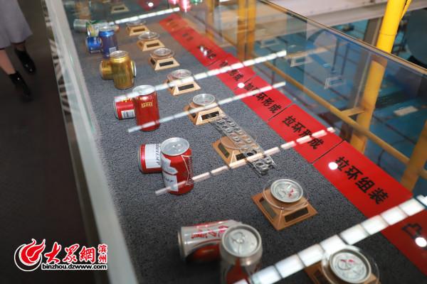 集世界一流设备于一身 魏桥推动铝产业向精深加工发展