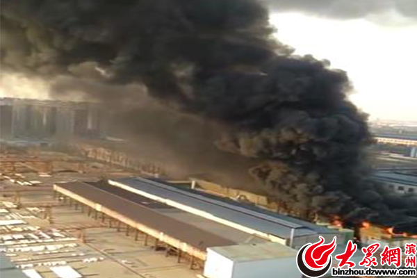 邹平齐星铁塔公司一车间发生火灾 原因正在调查中