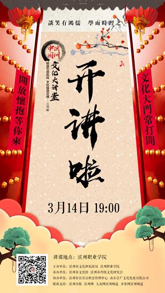 http://www.zjxxjsedu.com/caijingfenxi/54305.html