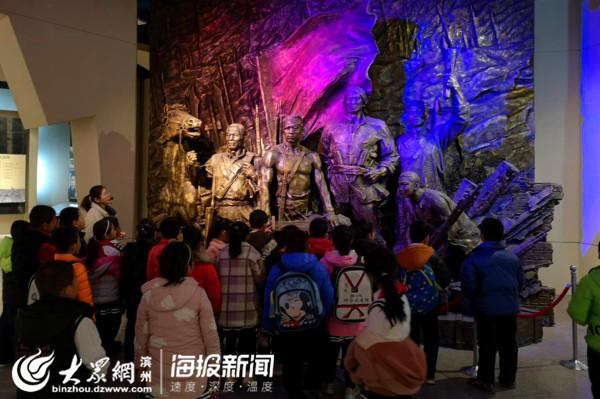 铭记历史 滨州实验学校渤海分校走进渤海纪念馆