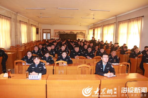 滨州交警支队法制科到惠民交警大队进行业务培训