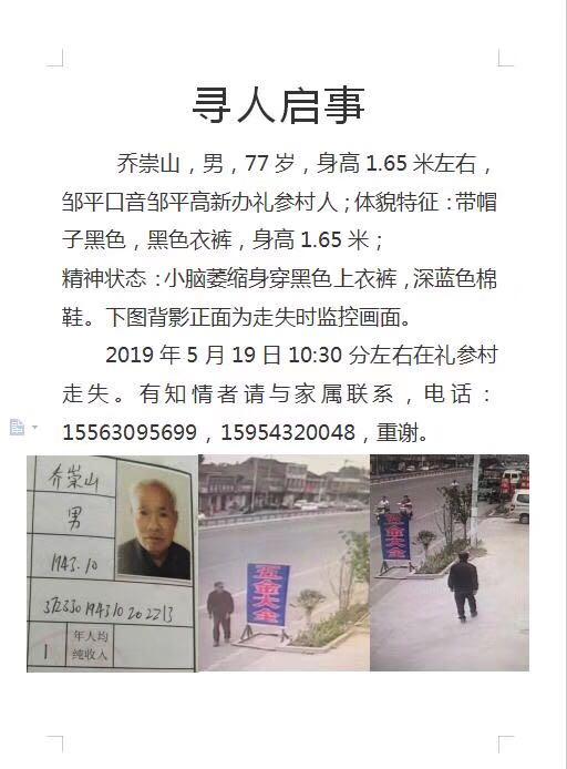 http://www.7loves.org/shehui/603658.html