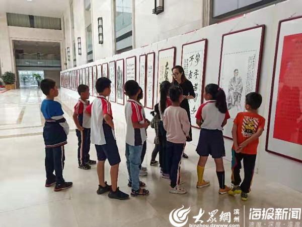 阳信县第一实验学校开展第24届中