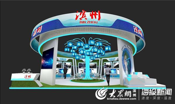 """探班""""展洽会"""" 滨州展馆科技树、高端铝材等元素齐上阵"""