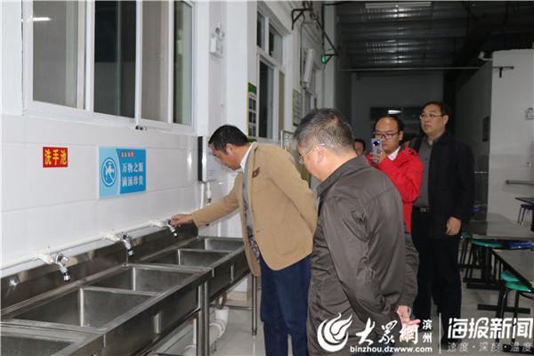 水利部考核组到阳信县实验中学考