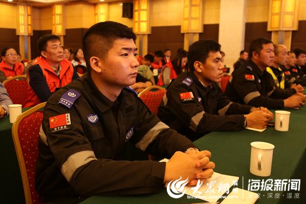 滨州市举办青年志愿者骨干培训班