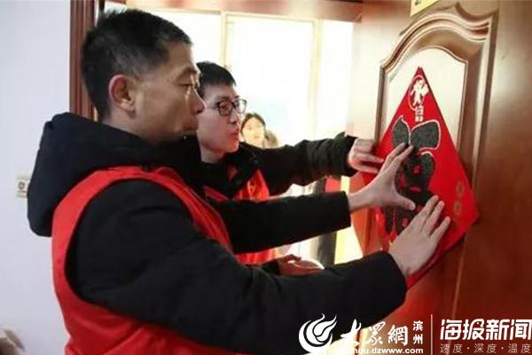"""邹平黄山街道政苑社区开展""""春节"""