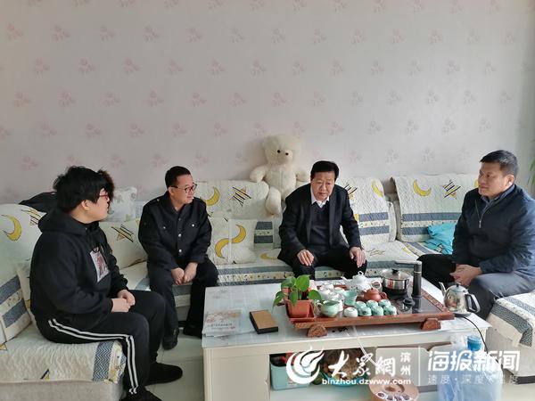 无棣县司法局开展春节走访慰问活动