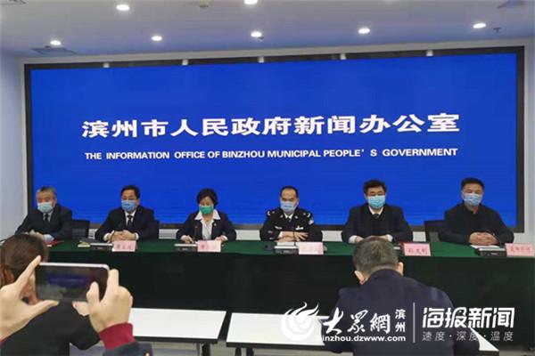 滨州共确诊新型肺炎病例3例疑似1例 涉及惠民、滨城、邹平99名接