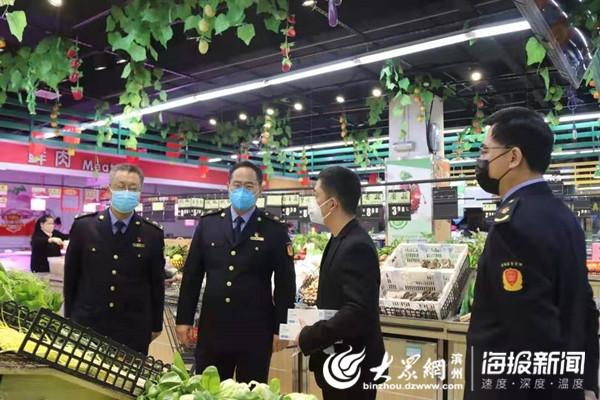 滨州市市场监管局不间断执法监管 守护市民市场安全