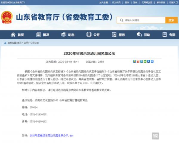 http://www.uchaoma.cn/shehui/1789868.html