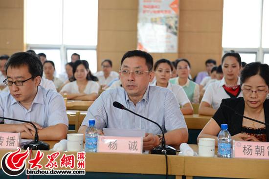 邹平县人民医院高分通过三级综合医院评审
