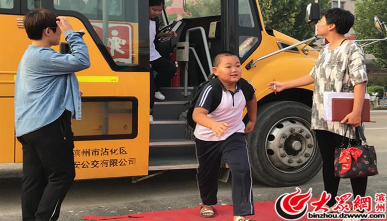 沾化富源中心学校正式投用 首批学生今日开学.jpg