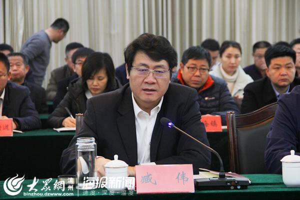 滨州市人口_鲁渝劳务协作重庆劳务人口滨州就业