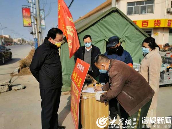 滨州市人大常委会党组副书记、副主任王文禄到沾化督导疫情防控工作