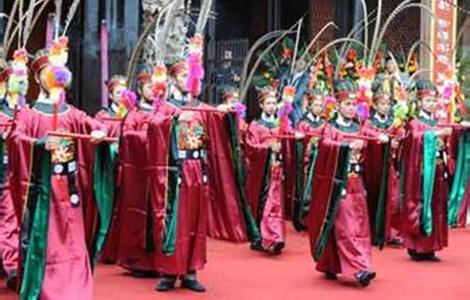 贵阳举行祭孔大典 传承儒家文化