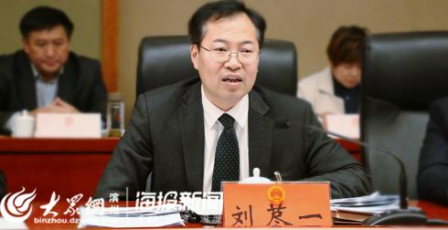 滨州市人大代表、阳信县委副书记、县长刘荩一_副本.jpg