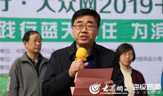 农业银行滨州分行党委书记、行长袁朝阳致辞_副本.jpg