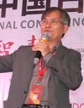 """韩国首尔大学教授、ACLA主席金晟钧金就""""韩国河回村物质文化的保护""""发表演讲_副本.jpg"""