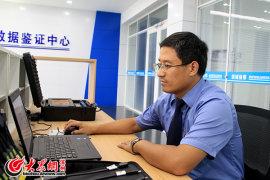 吴宁波通过设备提取相关信息.jpg