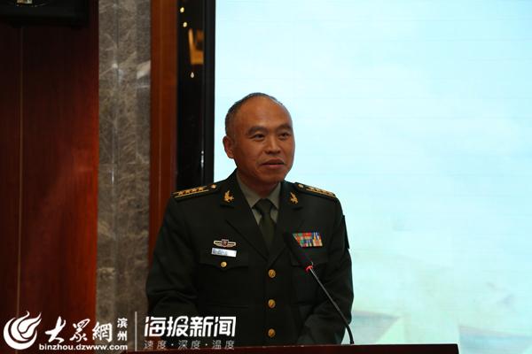 滨州军分区副司令员许增全在启动仪式上致辞.jpg