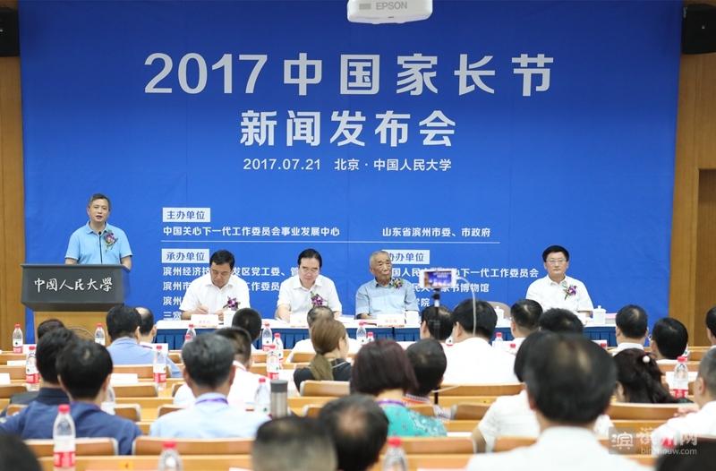 滨州2017经济总量_滨州北海经济开发区