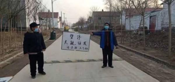 姜楼镇人口普查_人口普查